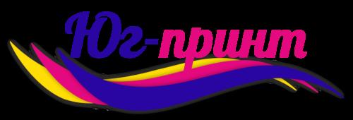 ЮГ-ПРИНТ АДЛЕР Логотип
